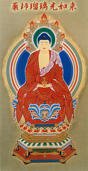 Oyakushi